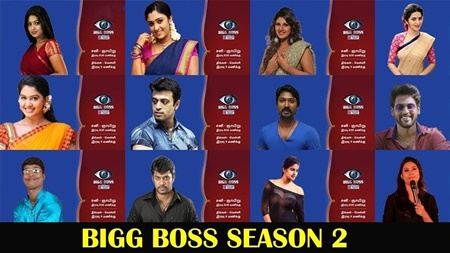 Biggboss 2 Contestant Names Revealed! | Biggboss Tamil Season 2