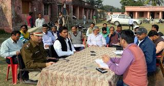 dm-madhubani-meeting-for-cm-program