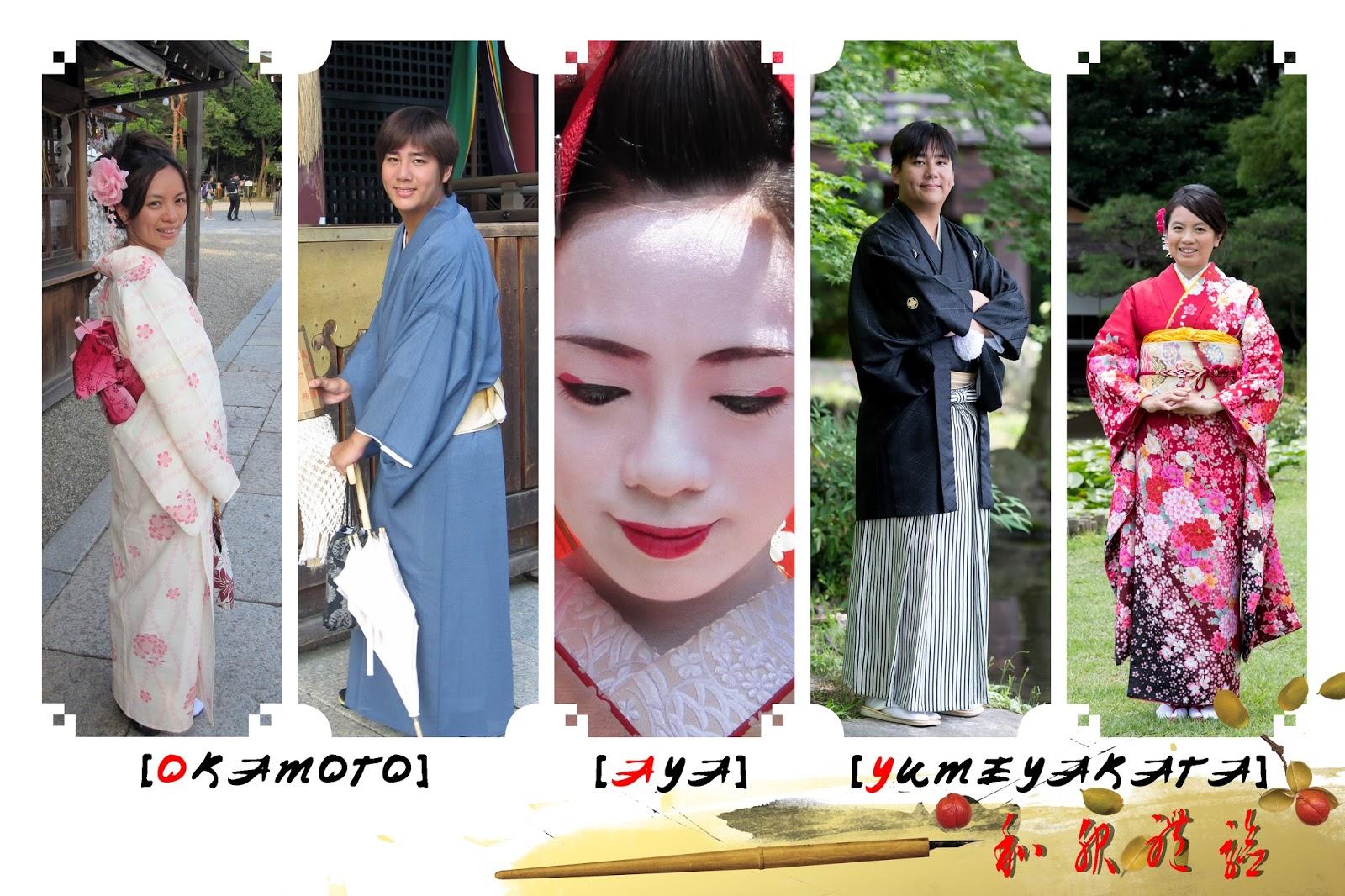 Nightlight's Safari: Kyoto Kimono Rental at Yumeyakata [京都「夢館」振袖和服體驗與其他和服租借店的比較整理]
