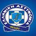 Στελέχωση -Απόσπαση προσωπικού για την λειτουργία των Παιδικών Εξοχών της Ελληνικής Αστυνομίας στον Άγιο Ανδρέα – Νέας Μάκρης του Δήμου Μαραθώνος Αττικής, κατά τη  θερινή περίοδο έτους 2017