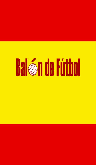 Balon de Futbol <Red/Yellow>