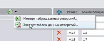 Экспортирование в файл - LeninSW