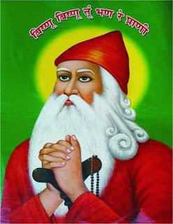 jambheshwar rotu: Guru Jambheshwar also known as Jambhoji