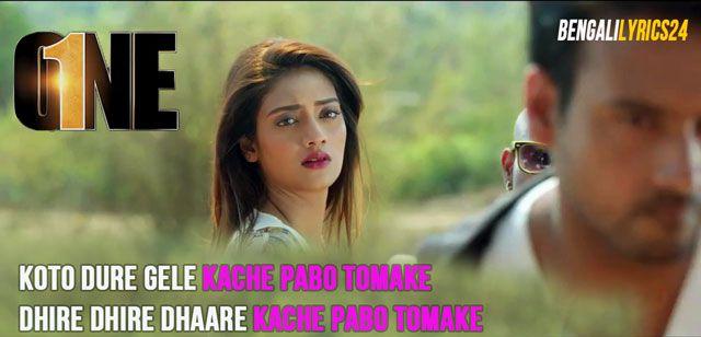 Aladdin - Hoye Achi Raaji Hoye Achi Eka Chole Jai Chander Pelei Dekha
