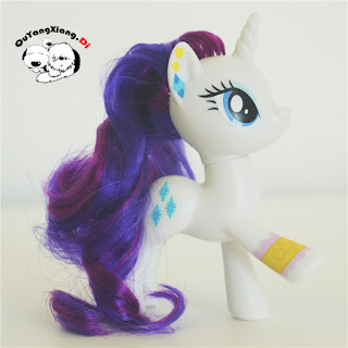 My Little Pony New Rarity Brushable