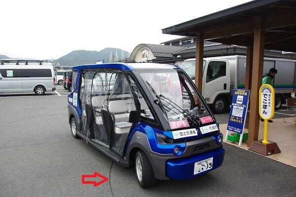 自動運転車の下の矢印部分が、道路上の電磁誘導線を示す写真です