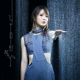 Download Ost Opening 2 Mahoutsukai no Yome