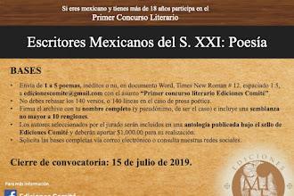 Convocatoria: Escritores Mexicanos del S. XXI - Poesía