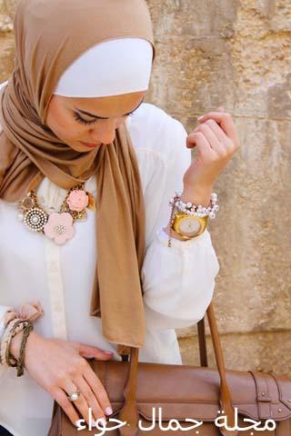 10 أفكار مميزة وجديدة للفات الحجاب 2013 ..مجلة جمال حواء