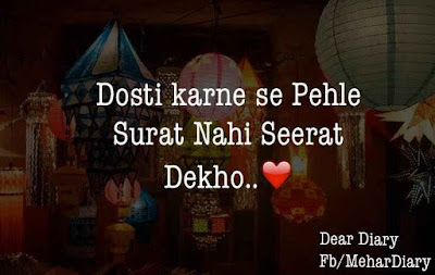 dear diary fb mehar diary love status images