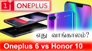 oneplus 6 oneplus 6 price oneplus 6 camera oneplus 6 price in india oneplus 6 features oneplus 6 latest news oneplus 6 mobile price oneplus 6 price india,honor 10 honor 10 price honor 10 vs oneplus 6 honor 10 review