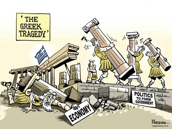 Αποτέλεσμα εικόνας για GREEK bankruptcy