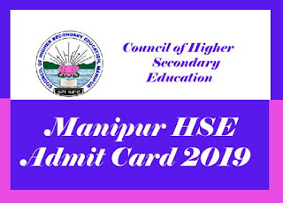 Manipur HSE Hall ticket 2019, COHSEM HSE Hall ticket 2019, Manipur 12th Hall ticket 2019, COHSEM 12th Hall ticket 2019