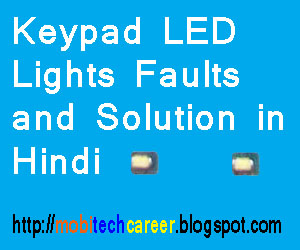 Keypad Faults and Problems Solution in Hindi