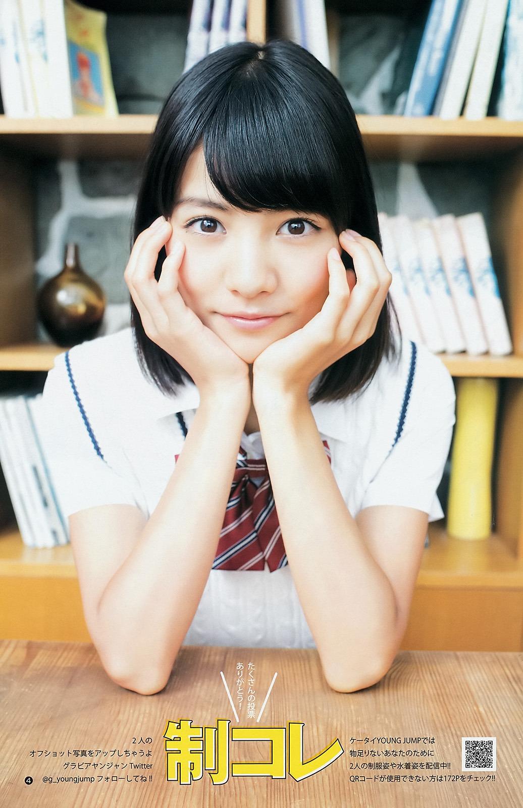 eyval.net: おのえれな, 小野恵令奈, Ono Erena - Weekly SPA!, 2013.05.10
