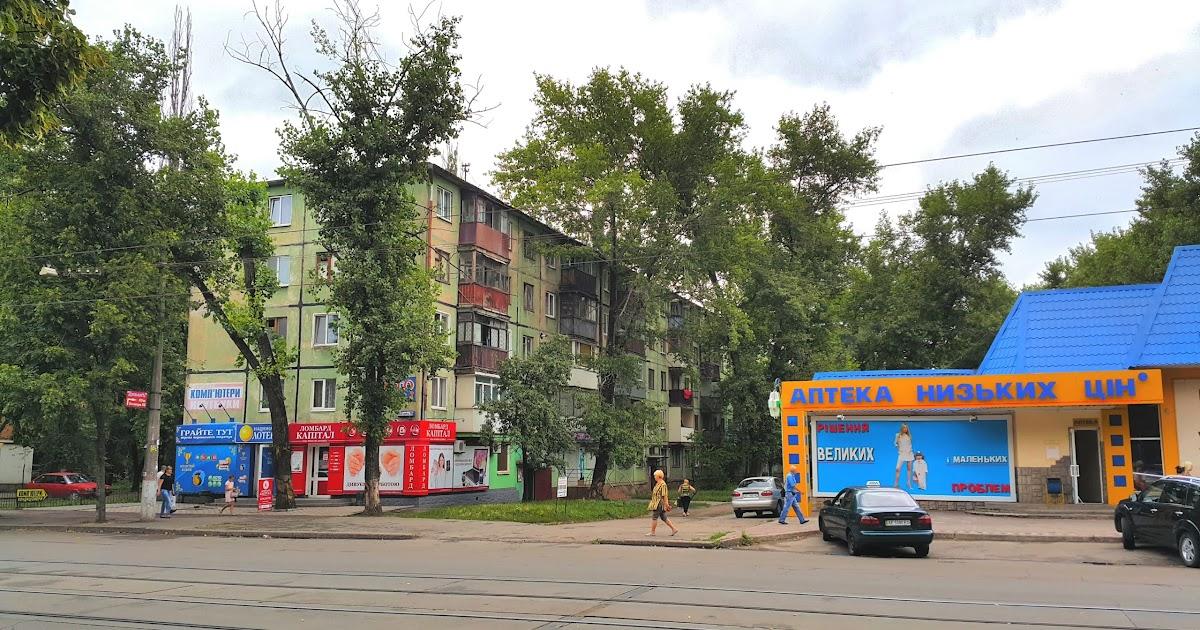 2-комнатная квартира на Восходе по ул. Соборности, (Косиора) на 4/5 эт. дома. Объект продан