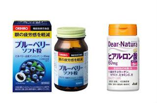 健康維持にオススメのサプリメント買取 | リサイクルプロショップ
