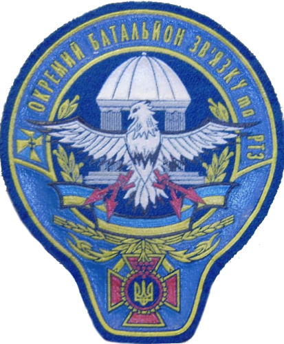 емблема 406 окремий батальйон зв'язку та радіотехнічного забезпечення А4102