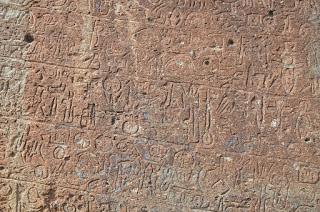 Η αποκρυπτογράφηση ιερογλυφικών ηλικίας 3.200 ετών και ο πρίγκιπας της Τροίας