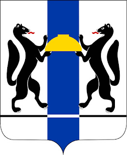 Novosibirsk National Emblem.