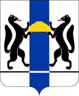 Novosibirsk National Emblem.