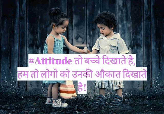100 Whatsapp Status Hindi Whatsapp Attitude Status
