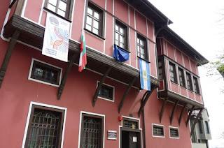 Plovdiv, Casa Klianti.