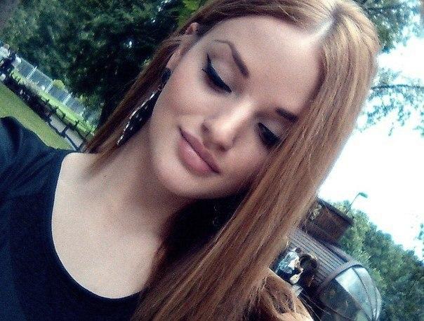 Beautiful chechen women