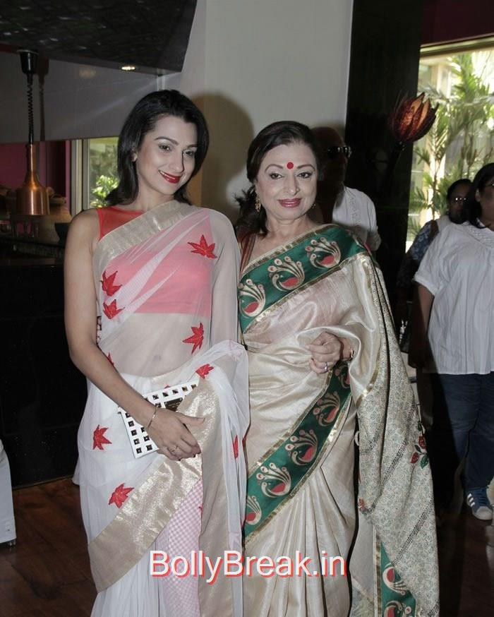 Pooja, Anita Kanwal, Acid Attack Survivor Sonali Mukherjee's Wedding Reception Photo Gallery