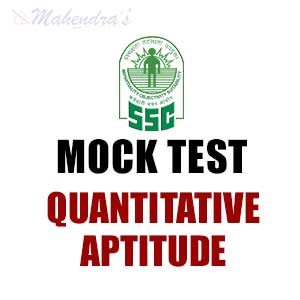SSC CGL Mock Test | Quantitative Aptitude | 04 - Aug - 17