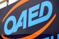 ΟΑΕΔ: Δημοσιοποίηση πινάκων τοποθέτησης υπαγόμενων στην προστασία του Ν.2643/98 των Πρωτοβάθμιων Επιτροπών  ΚΠΑ 2 Μυτιλήνης