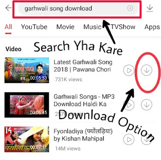 garhwali song download