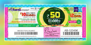 "KeralaLotteriesResults.in, ""kerala lottery result 1 6 2018 nirmal nr 71"", nirmal today result : 1-6-2018 nirmal lottery nr-71, kerala lottery result 01-06-2018, nirmal lottery results, kerala lottery result today nirmal, nirmal lottery result, kerala lottery result nirmal today, kerala lottery nirmal today result, nirmal kerala lottery result, nirmal lottery nr.71 results 1-6-2018, nirmal lottery nr 71, live nirmal lottery nr-71, nirmal lottery, kerala lottery today result nirmal, nirmal lottery (nr-71) 01/06/2018, today nirmal lottery result, nirmal lottery today result, nirmal lottery results today, today kerala lottery result nirmal, kerala lottery results today nirmal 1 6 18, nirmal lottery today, today lottery result nirmal 1-6-18, nirmal lottery result today 1.6.2018, nirmal lottery today, today lottery result nirmal 1-6-18, nirmal lottery result today 1.6.2018, kerala lottery result live, kerala lottery bumper result, kerala lottery result yesterday, kerala lottery result today, kerala online lottery results, kerala lottery draw, kerala lottery results, kerala state lottery today, kerala lottare, kerala lottery result, lottery today, kerala lottery today draw result, kerala lottery online purchase, kerala lottery, kl result,  yesterday lottery results, lotteries results, keralalotteries, kerala lottery, keralalotteryresult, kerala lottery result, kerala lottery result live, kerala lottery today, kerala lottery result today, kerala lottery results today, today kerala lottery result, kerala lottery ticket pictures, kerala samsthana bhagyakuri"