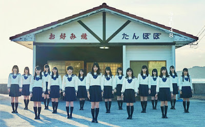 Total first week sales STU48 debut single 'Kurayami'
