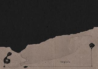 ΤΕΦΛΟΝ TEFLON CD 2014
