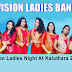 Vision Ladies Night At Kaluthara 2017
