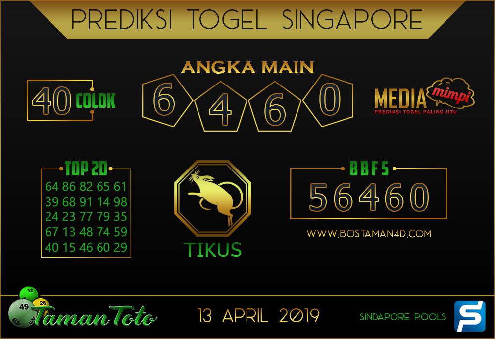 Prediksi Togel SINGAPORE TAMAN TOTO 13 APRIL 2019