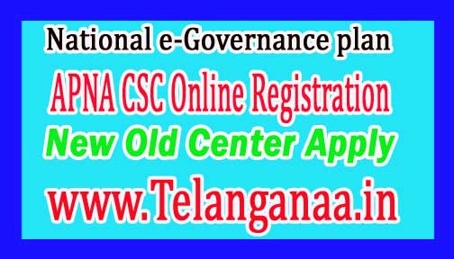 How to Apply APNA CSC Online Registration and Check CSC Status