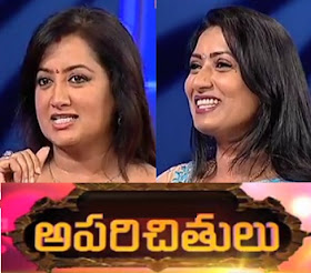 Aparichithulu – Episode 13 with Sumalatha,Aamani