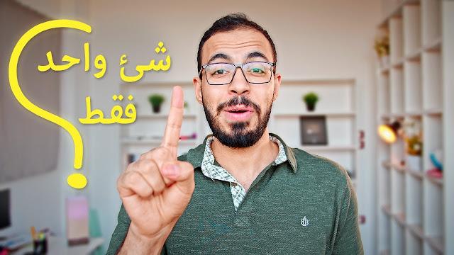 يحسن من نطقك , يحفظك كلمات أكتر و يزود ثقتك عند الكلام بالإنجليزي؟