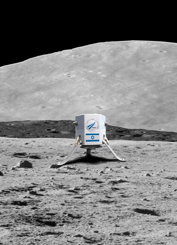 yariv spacecraft - photo #21