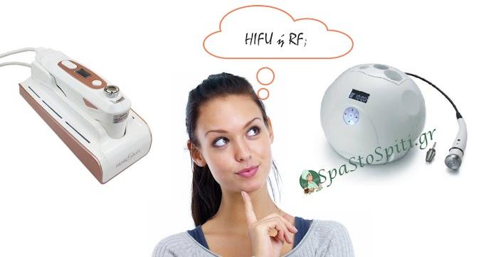 Rf vs Hifu. Πως να διαλέξετε την κατάλληλη τεχνολογία για τις ανάγκες σας