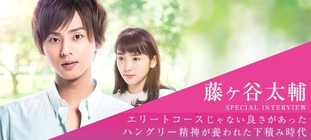 Download Dorama Jepang Mars: Tada, Kimi wo Aishiteru Batch Subtitle Indonesia
