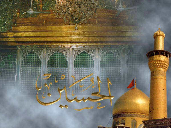Hazrat imam hussain islamic wallpapers - Imam wallpaper ...