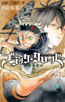 ブラッククローバー , TV , TV Tokyo, Avex Pictures,Shueisha , Action, Comedy, Magic, Fantasy, Shounen , Anime , HD , 720p , 2017 , Black Clover