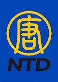 新唐人亞太台 - Taiwantv ntdaptv Live (2020)