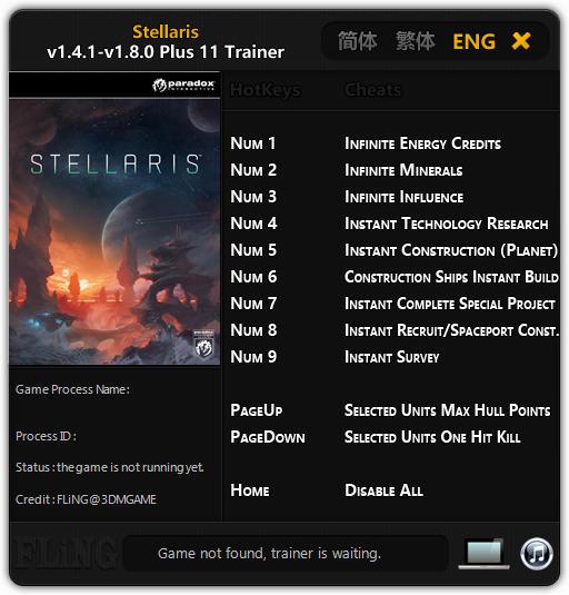 stellaris-trainer-app