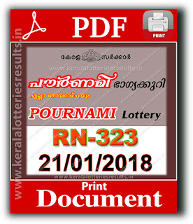 pournami lottery rn323, pournami lottery 21-1-2018, kerala lottery 21-1-2018, kerala lottery result 21/1/2018, kerala lottery result 21/1/2018, kerala lottery result pournami, pournami lottery result today, pournami lottery rn.323, keralalotteriesresults.in-21-1-2018-rn-323-pournami-lottery-result-today-kerala-lottery-results, kerala lottery result, kerala lottery, kerala lottery result today, kerala government, result, gov.in, picture, image, images, pics, pictures,  keralalotteries, kerala lottery, keralalotteryresult, kerala lottery result, kerala lottery result live, kerala lottery results, kerala lottery today, kerala lottery result today, kerala lottery results today, today kerala lottery result, kerala lottery result 21-1-2018, pournami lottery rn-323, pournami lottery, pournami lottery today result, pournami lottery result yesterday, pournami lottery rn 323, pournamilottery 21.1.2018