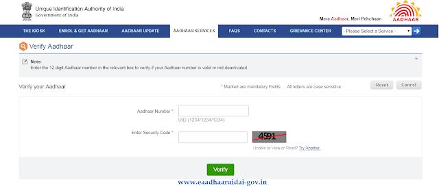 Verify aadhaar Card