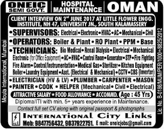 ONEIC Semi Govt jobs in Oman